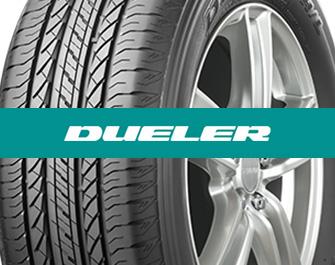 DUELER -デューラー-イメージ