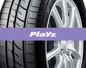 Playz -プレイズ-イメージ
